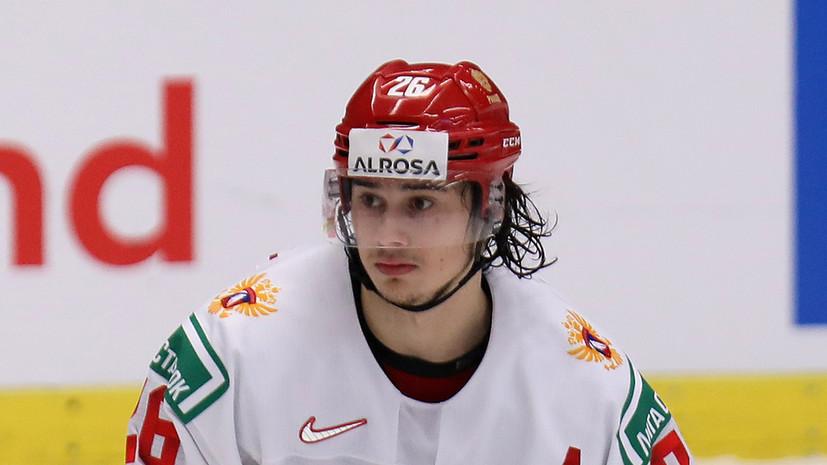 Романов в первой игре за «Монреаль» в НХЛ повторил достижение Маркова
