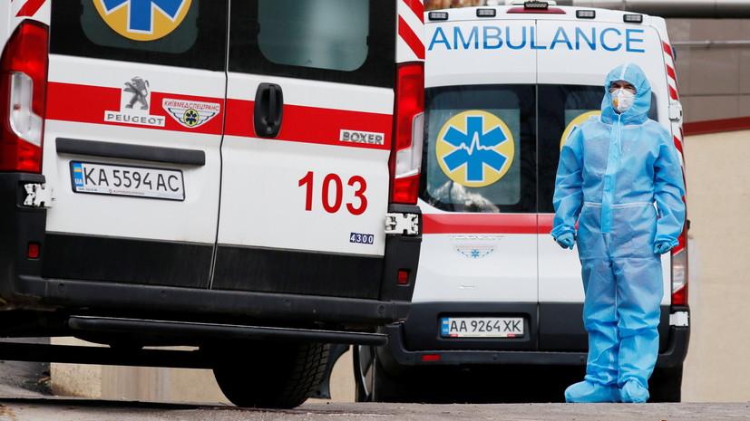 На Украине за сутки выявлено почти 8 тысяч новых случаев коронавируса