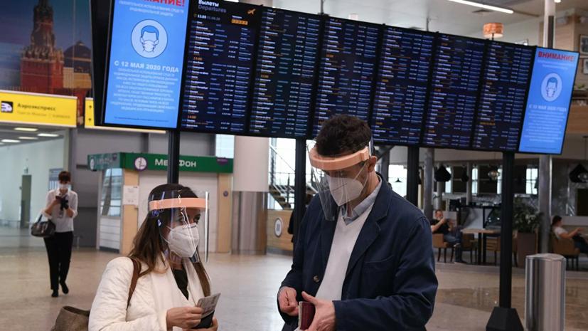 Эксперт оценил ситуацию с туриндустрией в России