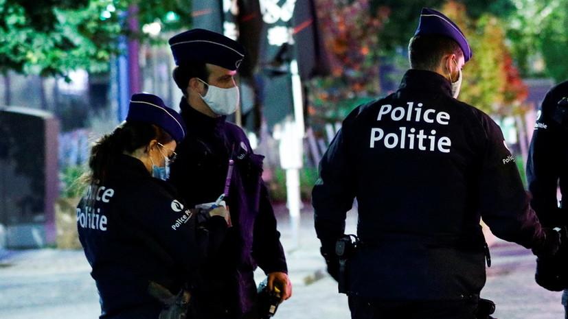 Глава МВД Бельгии прокомментировала беспорядки в Брюсселе