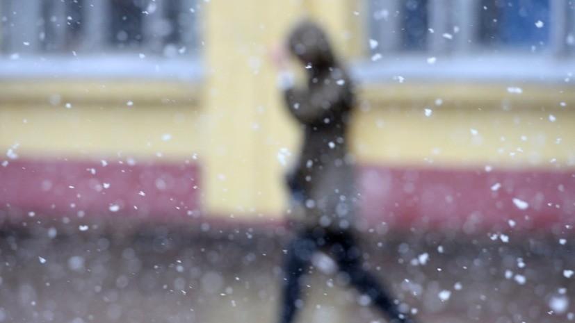 В некоторых районах Татарстана ожидаются похолодание и метель