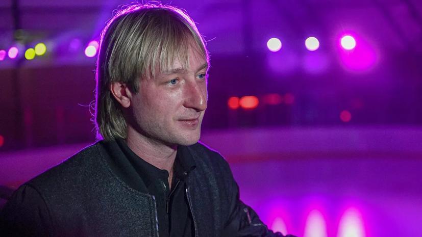 Мишин считает стыдным комментировать конфликт Плющенко с хореографом Тутберидзе
