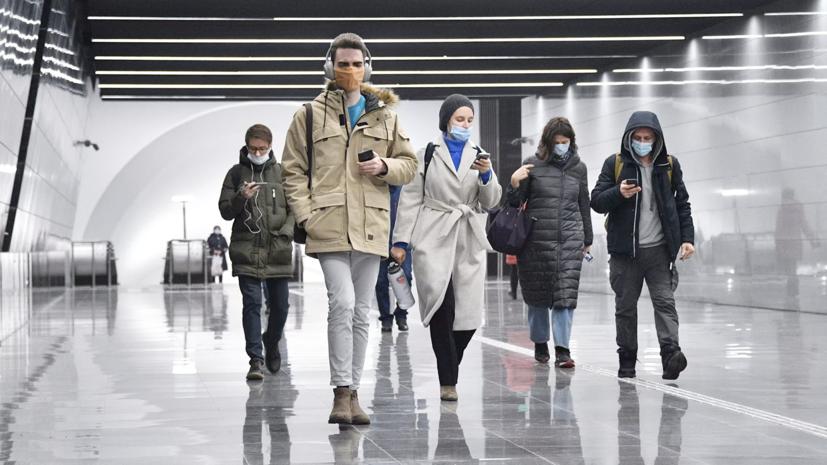 Иммунолог прокомментировал ситуацию с коронавирусом в Москве