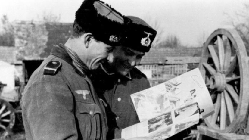 Заодно с врагом: тест RT о коллаборационизме в годы Великой Отечественной войны