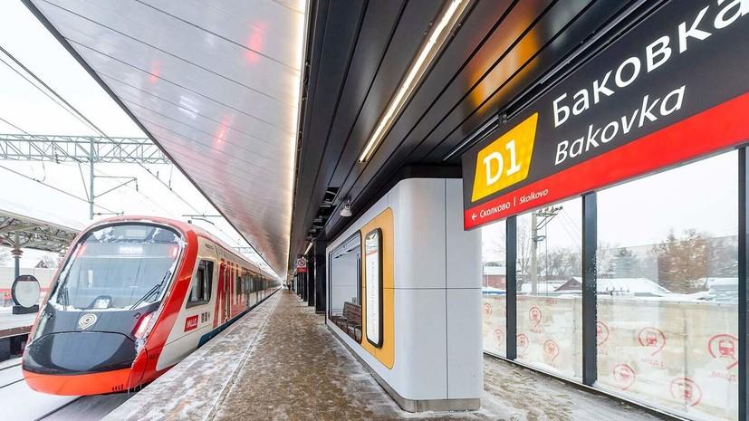В Подмосковье завершили реконструкцию станции Баковка