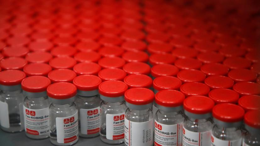 В Палестине рассказали о переговорах с Россией по поставкам вакцины