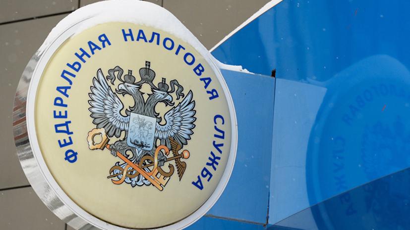 ФНС оценила объём имеющихся у россиян зарубежных счетов
