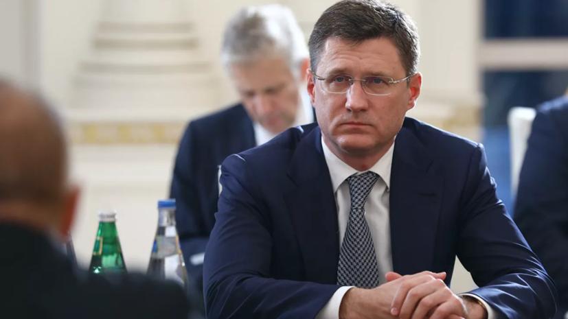 Новак рассказал о климатической стратегии России