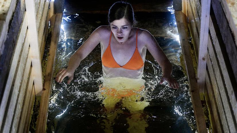 Крещенские купания в Ленобласти пройдут с соблюдением мер безопасности