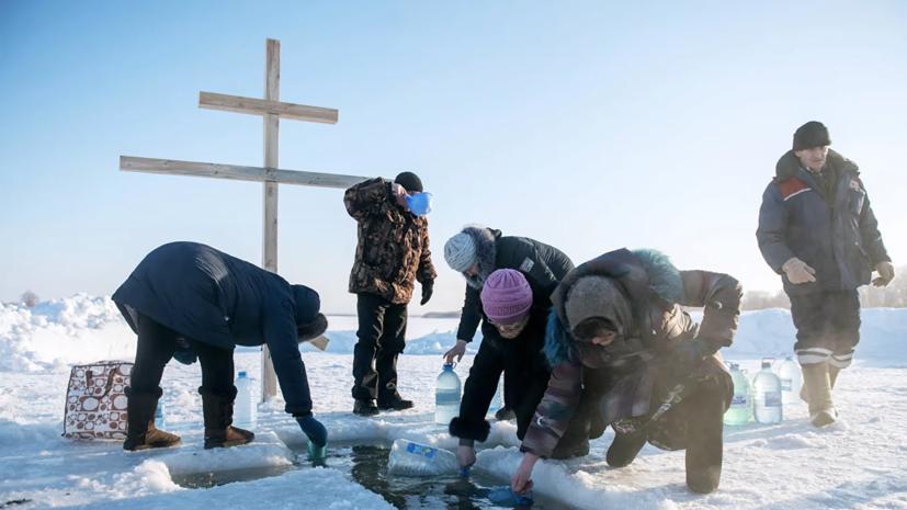 Метеоролог рассказал о наступлении в Москве и области крещенских морозов