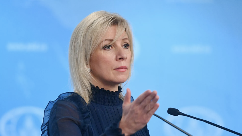 Захарова: Госдеп не ответил на ноты России о нападениях на журналистов
