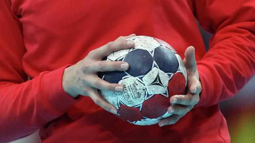 Сборная России сыграла вничью с Белоруссией на ЧМ по гандболу