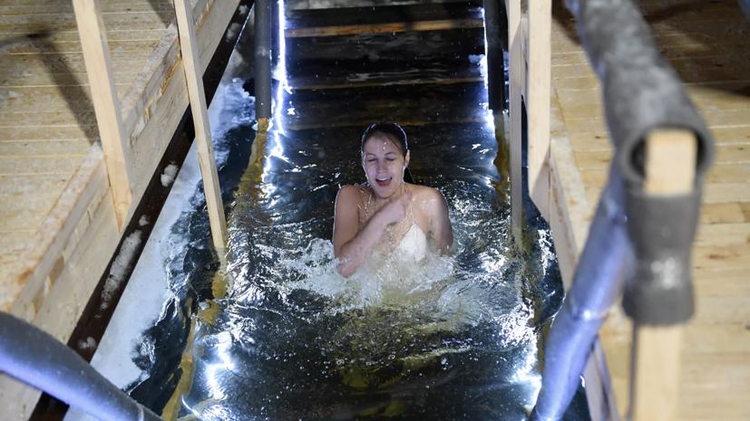 Синоптик рассказал о погоде в Москве на Крещение