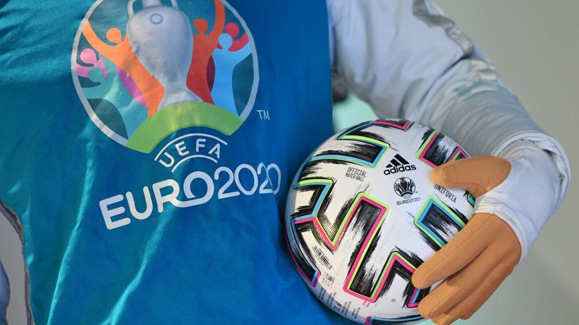 Болельщики смогут передать билеты на матчи Евро-2020 другим людям в случае болезни