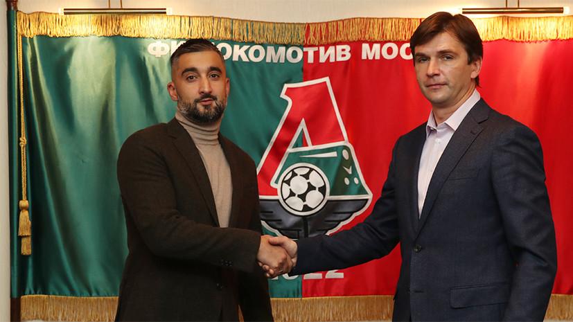 Возвращение Самедова и поиск нападающего: что происходит в «Локомотиве» после смены руководства