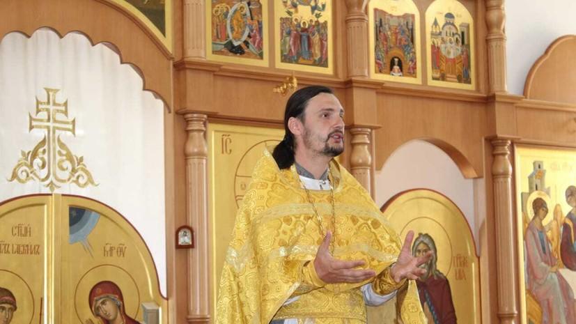 «Для людей, особенно молодых, церковь — незнакомый мир»: как православные священники покоряют интернет
