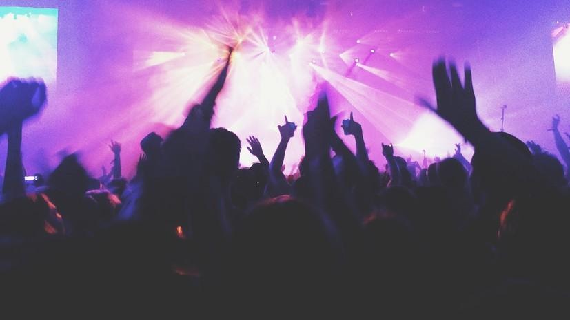 Эксперт рассказала, как избежать мошенничества с билетами на концерты