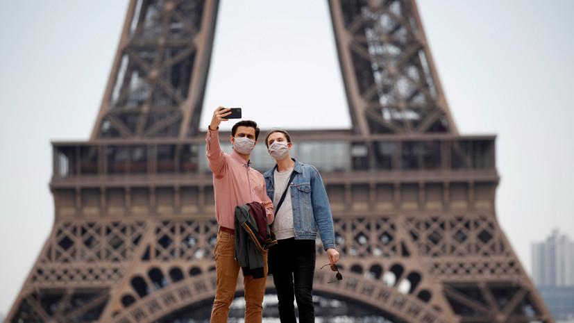 Во Франции вводят комендантский час с 16 января