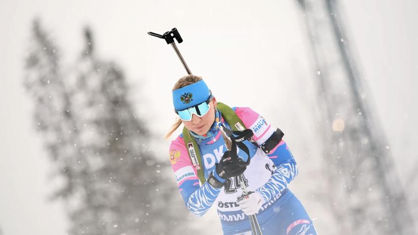Павлова назвала положительным своё выступление в спринте на этапе в Оберхофе