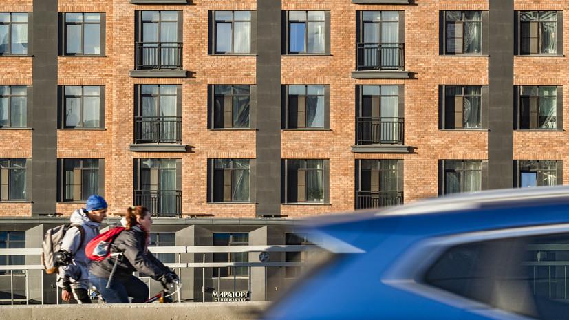 Эксперт прокомментировал проект о создании условий формирования рынка арендного жилья