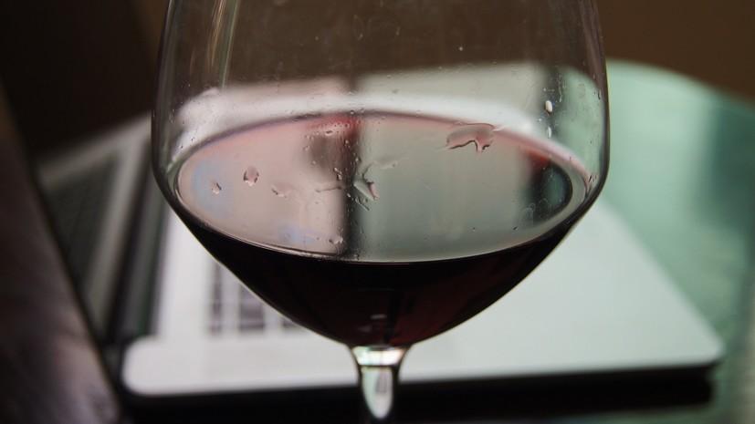 Эксперт оценил идею о легализации онлайн-торговли алкоголем