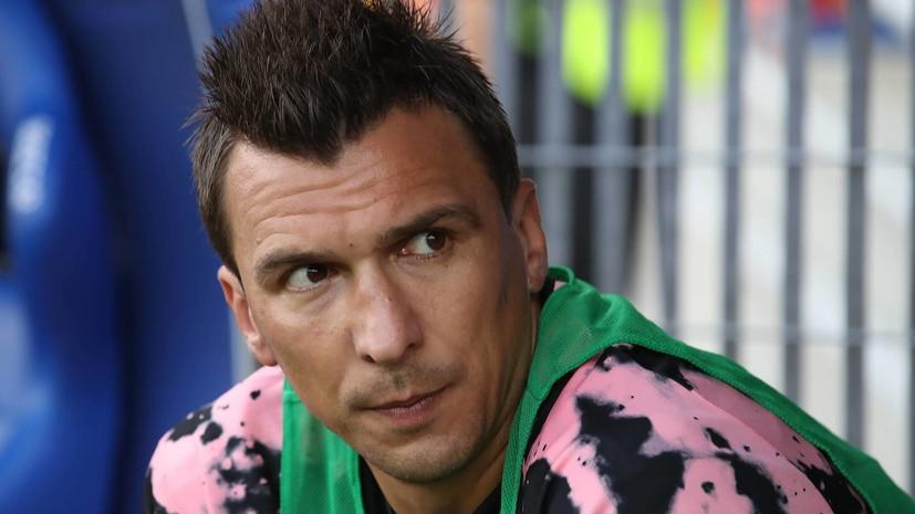 СМИ: «Милан» близок к подписанию Манджукича