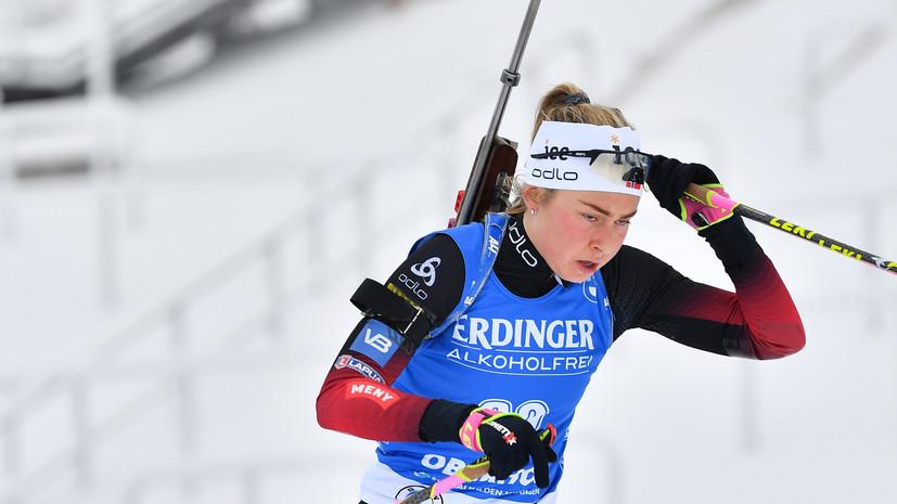 Биатлонистка Тандревольд сообщила, что сошла со спринта в Оберхофе из-за проблем с сердцем