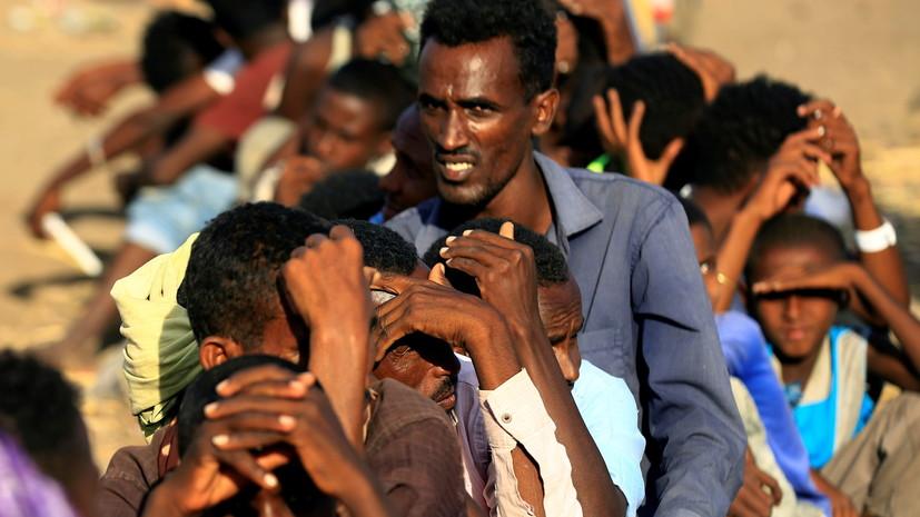 ООН заявила о нарушениях международного права в эфиопском Тыграе
