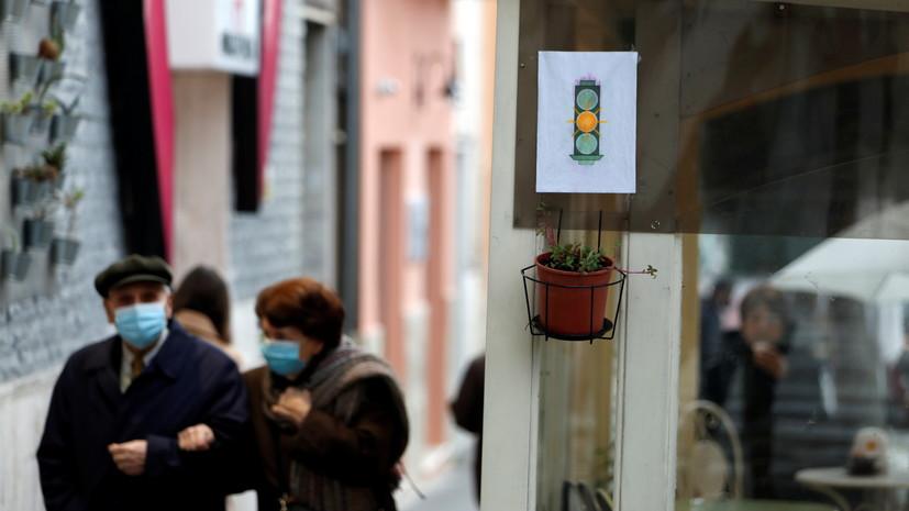 В Италии за сутки выявили более 17 тысяч случаев заболевания COVID-19