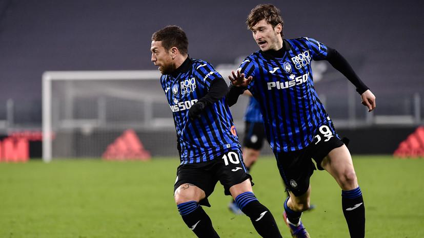 Миранчук забил свой третий мяч за «Аталанту»