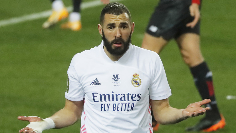 «Реал» проиграл «Атлетику» и не сумел выйти в финал Суперкубка Испании