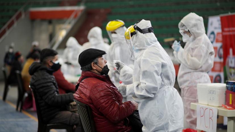В Боливии рассказали о сроках прибытия вакцины «Спутник V»