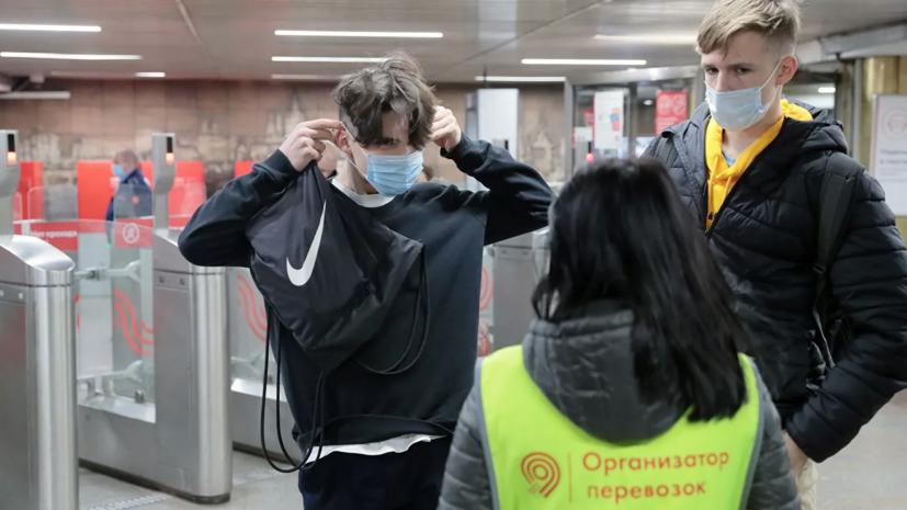 В Москве рассказали о нарушениях масочного режима в транспорте на праздниках