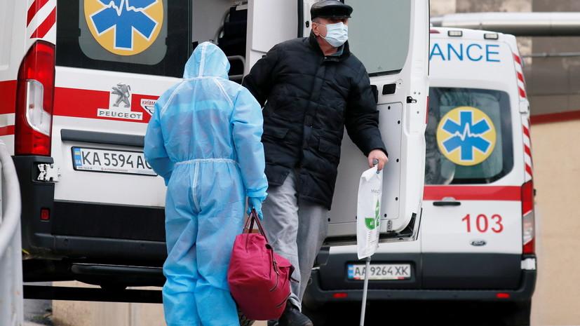На Украине выявили 8199 новых случаев коронавируса за сутки