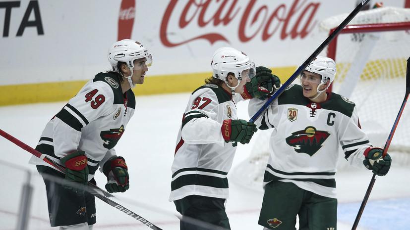 НХЛ опубликовала видео гола Капризова «Лос-Анджелесу»