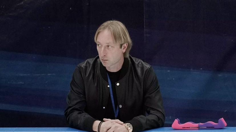 Плющенко прокомментировал извинения хореографа из группы Тутберидзе