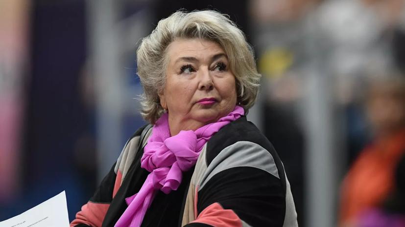 Тарасова остро отреагировала на конфликт Плющенко и Железнякова