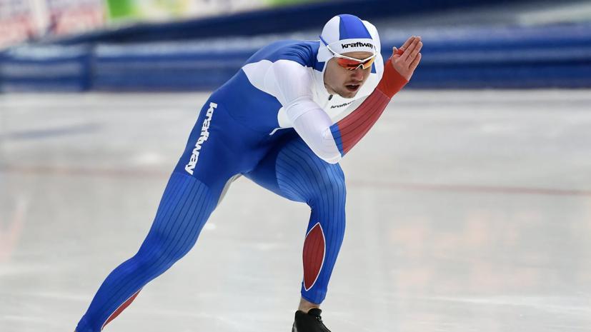 Конькобежец Кулижников пропустит чемпионат Европы