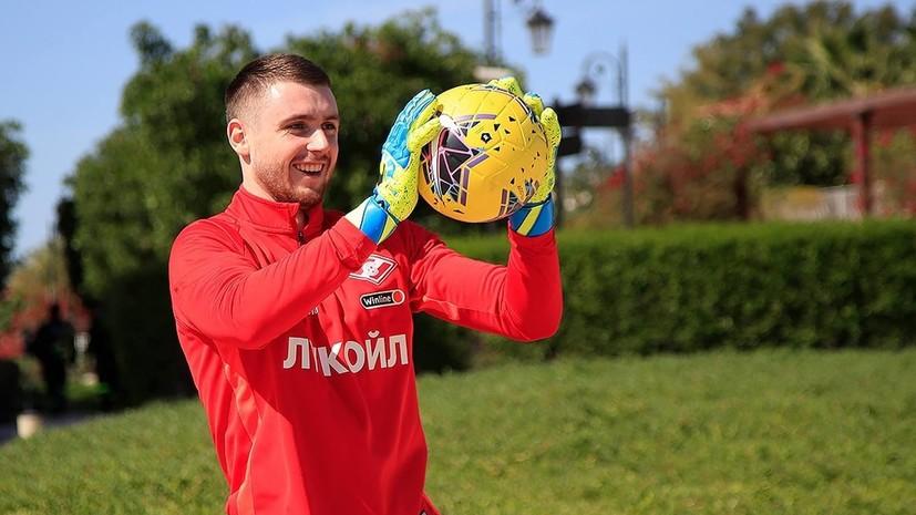 Селихов заявил, что никогда не перейдёт в ЦСКА
