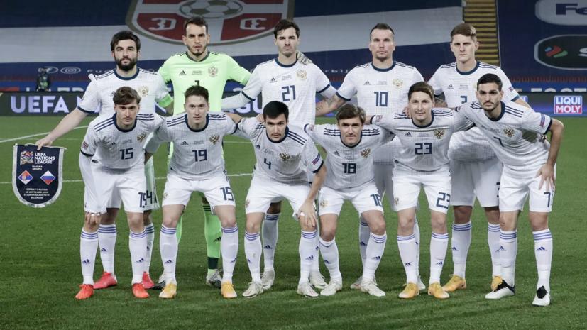Первый матч сборной России по футболу в 2021 году состоится в Сочи