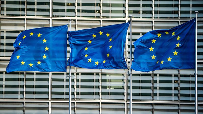 В ЕС намерены обсудить вопрос введения сертификатов вакцинации