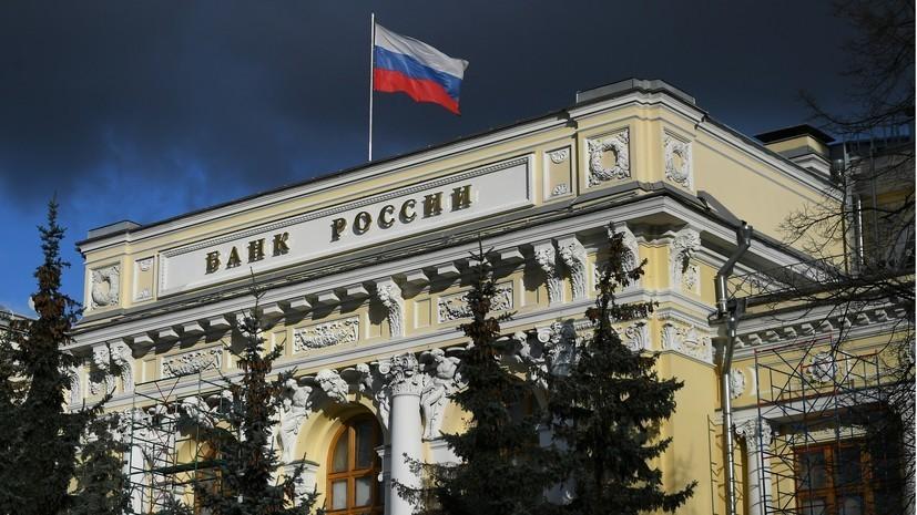 В ЦБ рассказали о росте международных резервов России за год