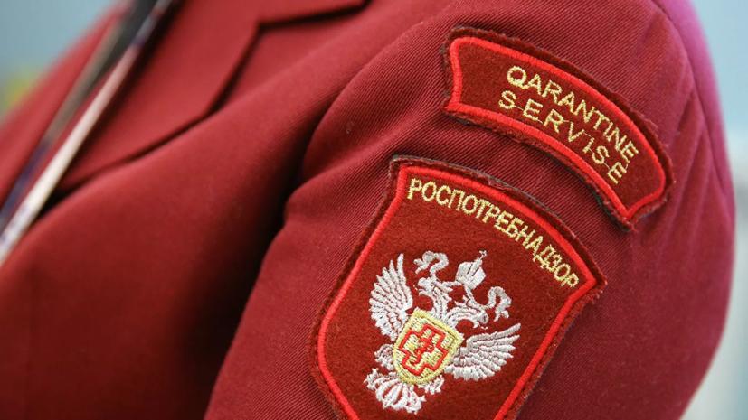 В сахалинском Роспотребнадзоре подвели итоги работы горячих линий в 2020 году