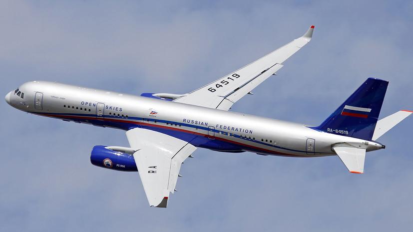«Выход США из ДОН коренным образом изменил конфигурацию»: Россия решила покинуть Договор по открытому небу