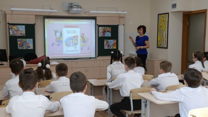 Минпросвещения оценило вероятность досрочного завершения года в школах