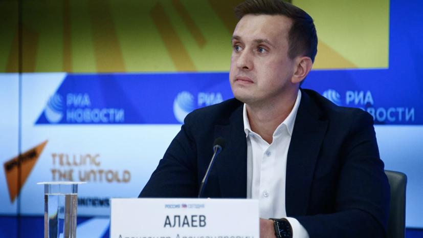 «Чемпионат»: клубы хотят выдвинуть Алаева на выборы президента ФНЛ
