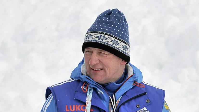 Наставник российских биатлонистов раскритиковал Стрельцова и Елисеева за выступление в эстафете