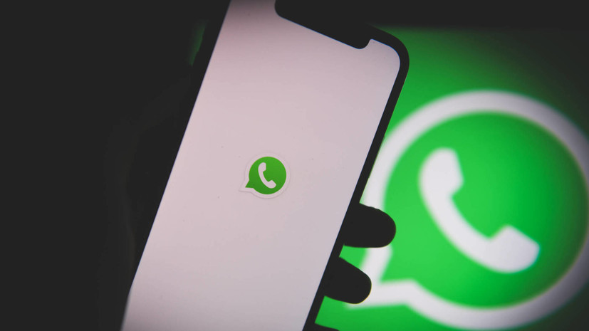 WhatsApp отложил введение обновления пользовательского соглашения