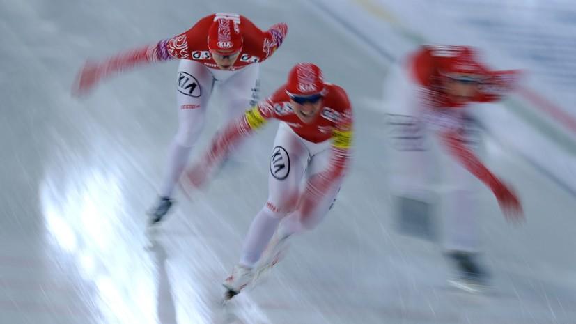 Российских конькобежцев допустили на ЧЕ после получения отрицательных тестов на COVID-19