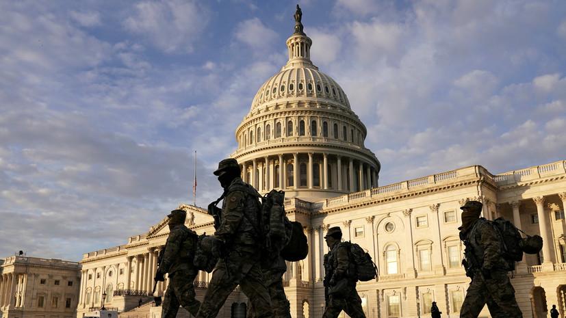 Около 25 тысяч бойцов Нацгвардии США будут переброшены в Вашингтон